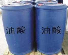顺-9-十八碳烯酸